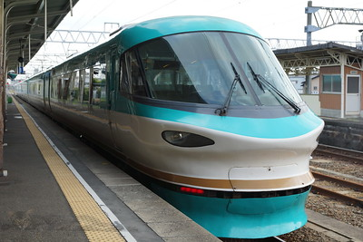 Train in Shingu Station - Japan