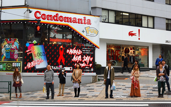 Condomania - Street Scene - Tokyo