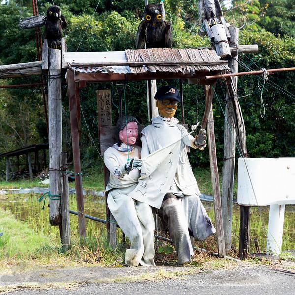Scarecrows on Kumano Kodo Trail