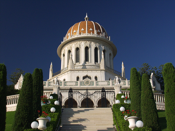 The Shrine of the Báb, Haifa, Israel