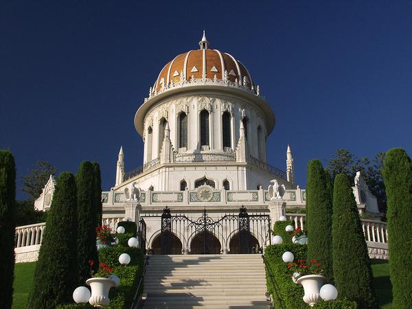The Shrine of the Báb, Haifa, Israel
