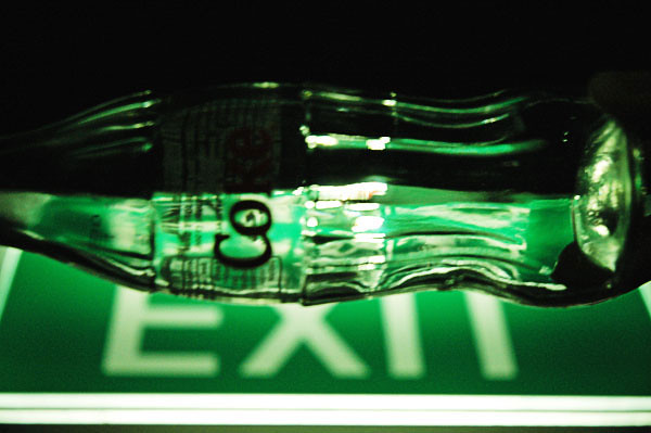 Project Bottle:  Exit