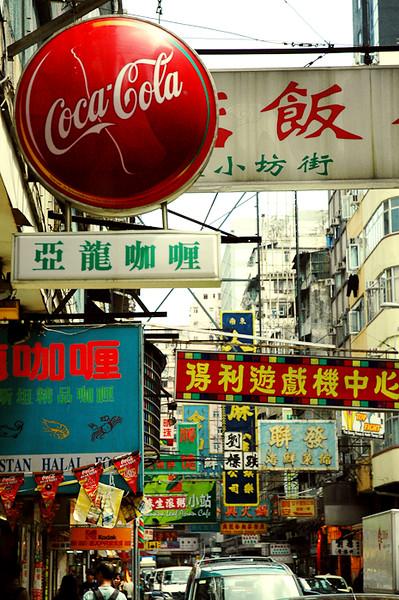Typical Street<br /> -Kowloon, Hong Kong