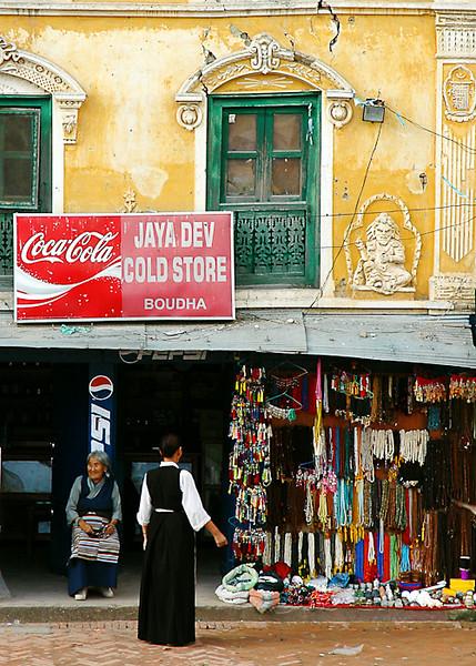 Jaya Dev Cold Store<br /> -Bodhnath, Nepal