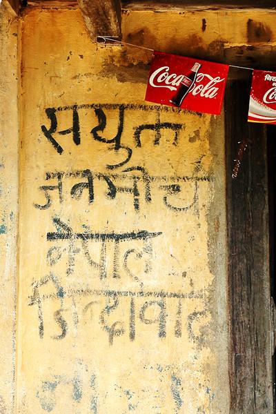 Socialist Graffiti<br /> -Bandipur, Nepal
