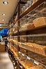 ALL NUTS, Health Food Shop