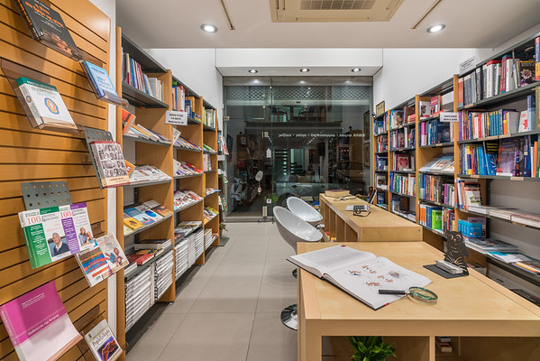 ATHENIAN SCIENCE BOOKSTORE, Bookstore, Athens