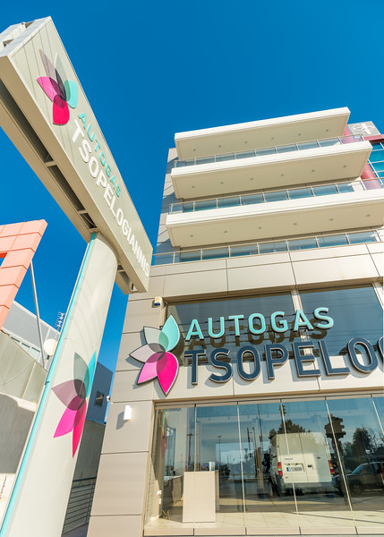 AUTOGAS TSOPELOGIANNIS GROUP, Autogas Car Services