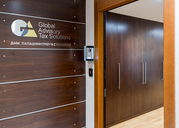 GLOBAL ADVISORY TAX SOLUTIONS, Offices, Athens