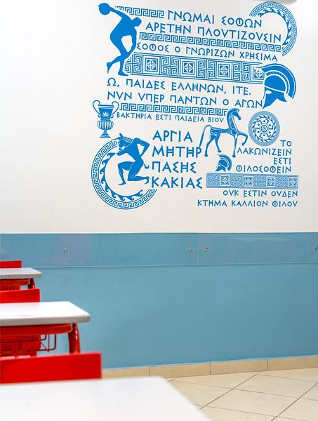PARAKINISI ΙΙ, Tutorial School, Anthοupoli