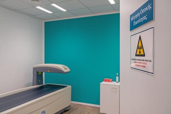 PREMIUM LAB, Medical Lab, Athens