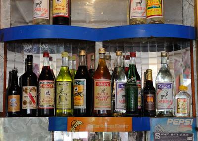 Boissons dans un bar éthiopien