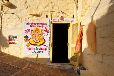 Ganesh et mariage
