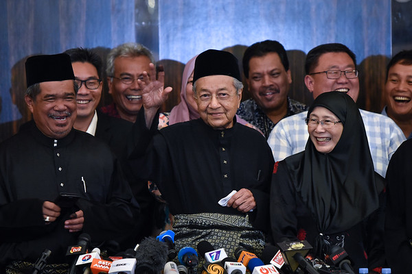 Malaysia's the 7th Prime Minister, Mahathir Mohamad During A Press Conference