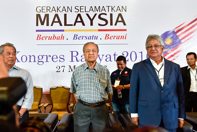 Former prime minister Tun Dr. Mahathir Mohamad(center) during the Kongress Rakyat 2016 forum organised by the Save Malaysia movement at Shah Alam Convention Center. Shah Alam, Malaysia. March 27, 2016.