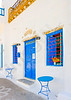 Beautiful typical traditional house in Langada a vilage of Amorgos island in Greece