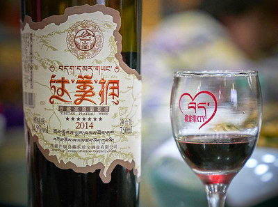 Tsethang restaurant and Tibetan wine