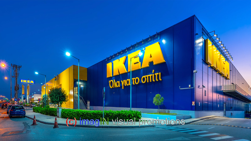 IKEA, Mega Store, Aigaleo