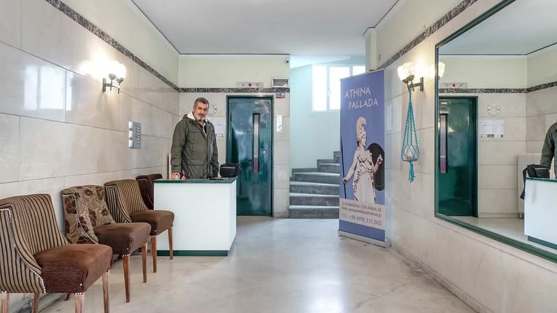 ATHINA PALLADA, Apartment, Athens