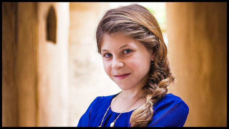 HADDAR BAT MITZVAH VIDEO