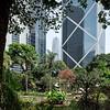 Parc de Hong Kong
