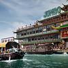 Jumbo Floating Restaurant Hong Kong