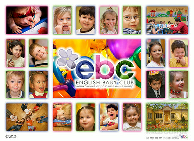 EBC (collage)  This is a banner I did for the school I teach at here in Russia.  The original logo and color scheme are the brainchild of my friend and co-worker Jamie Khan.