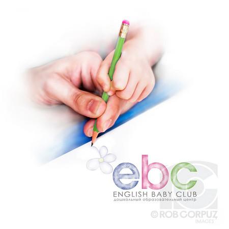 EBC (hands)  Another banner for my school.