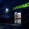 Laphroaig Curling Event 2010-Feb-016