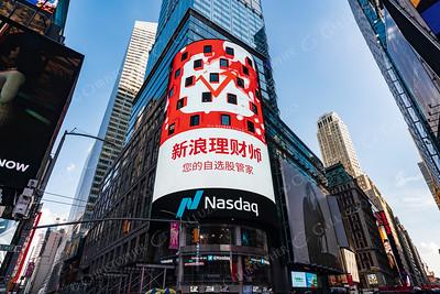 YinTech Branding on Multiple Tower Photos