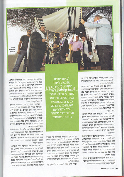 Bakehila Magazine, April 2016, page 4