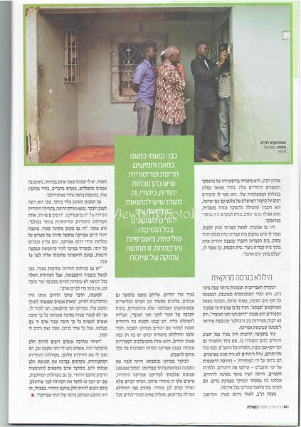 Bakehila Magazine, April 2016, page 6