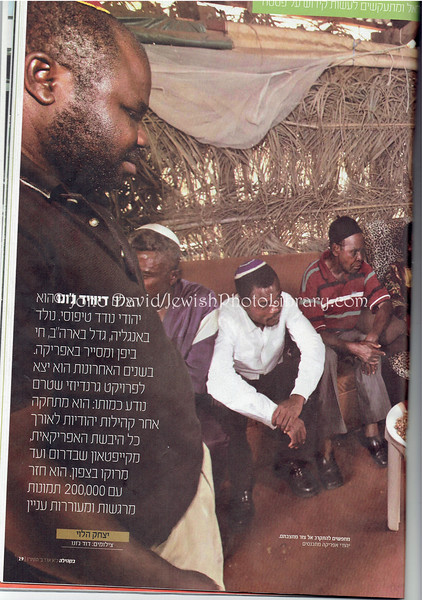 Bakehila Magazine, April 2016, page 2