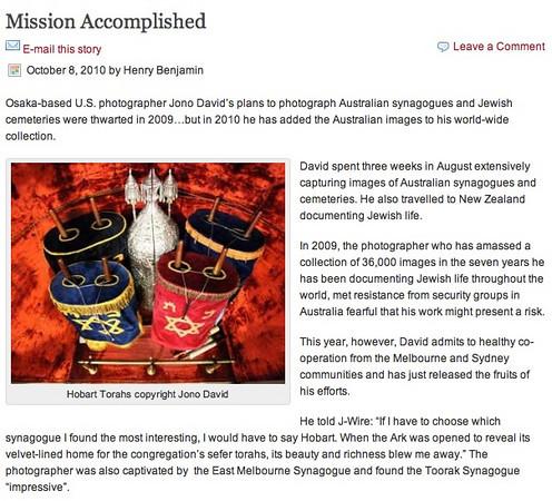 JWire (Oct 8, 2010) part 1 of 2
