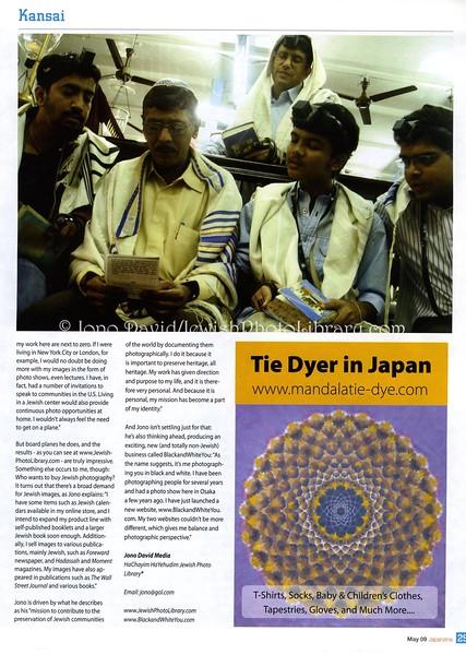 Japanzine, feature  Nagoya, Japan  May 2009  2of2