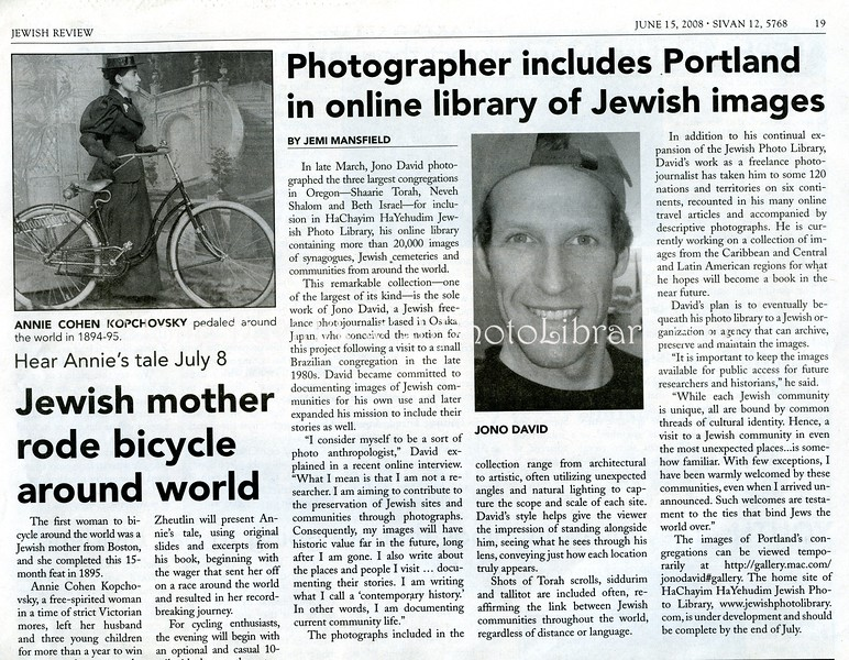 Jewish Review feature  Portland, Oregon, USA  June 15, 2008