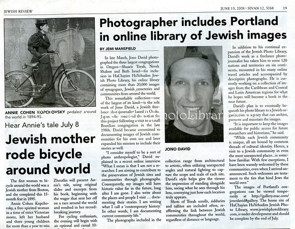 Jewish Review. Portland, Oregon, USA. June 15, 2008