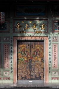 Chinese Shrine