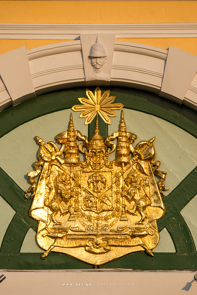 Royal Coat of Arms of the Kingdom of Siam (in the Reign of King Rama V) at the Ministry of Defence
