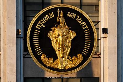 Indra God on Erawan Elephant, the Logo of the Bangkok Metropolitan Administration