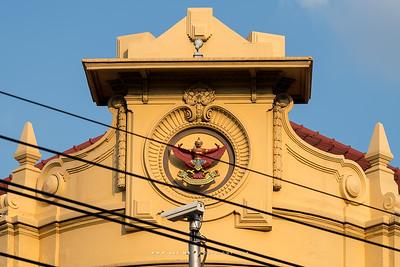 Siam Commercial Bank (SCB) Chalerm Nakhon Branch, S.E.C. Building