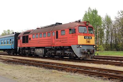 628 518 (92 55 0628 518-6 H-START) in Yard near Tiszabezded on 30th April 2017 working PTG Railtour (14)