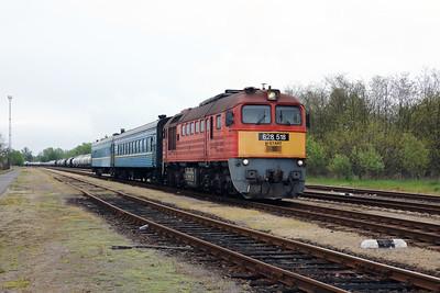628 518 (92 55 0628 518-6 H-START) in Yard near Tiszabezded on 30th April 2017 working PTG Railtour (9)