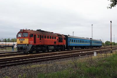 628 518 (92 55 0628 518-6 H-START) in Yard near Tiszabezded on 30th April 2017 working PTG Railtour (5)