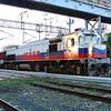 DE33 029 at Muratli on 15th September 2014 working railtour