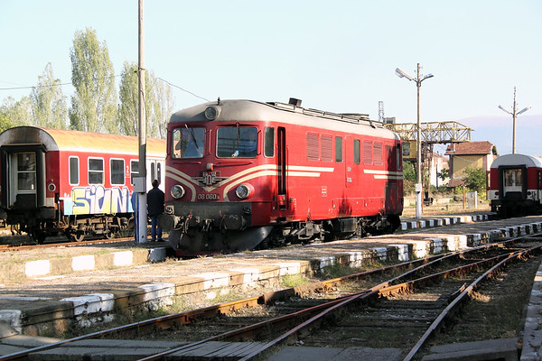 PTG - Bulgaria Track Bash 3