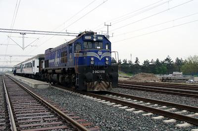 1) 2062 018 (98 78 2062 018-3) at Velika Gorica on 6th April 2014 working railtour