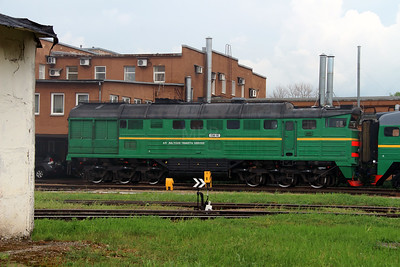 2TE116 992A at Daugavpils Depot (Latvia) on 20th May 2013