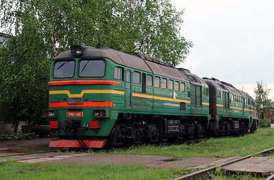2M62U 0116 at Daugavpils Depot on 20th May 2013 (1)