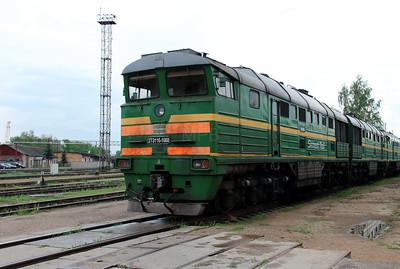 2TE116 1060 at Daugavpils Depot on 20th May 2013